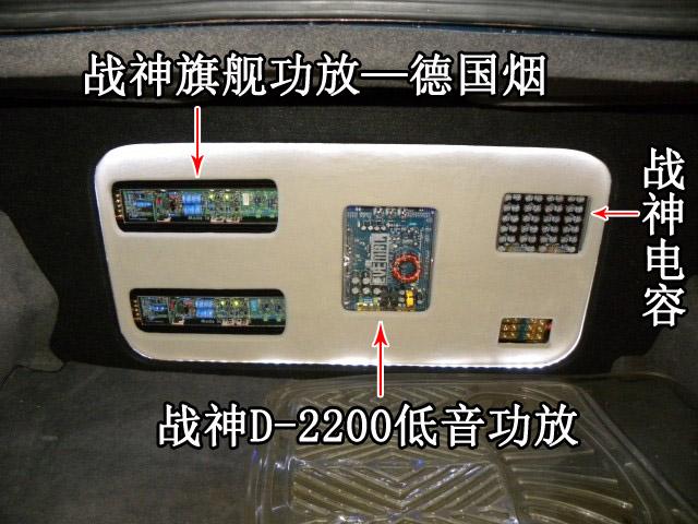 奔驰S500音响改装